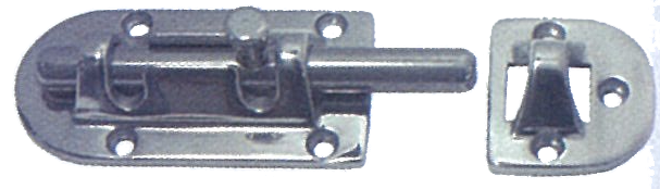 LOCKING HINGE